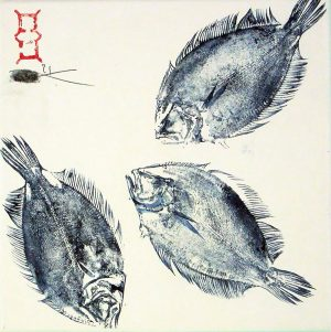 Jane Eliza Dennis Fish Art Prints